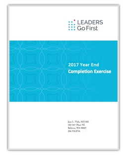 2017 Year End Completion Exercise
